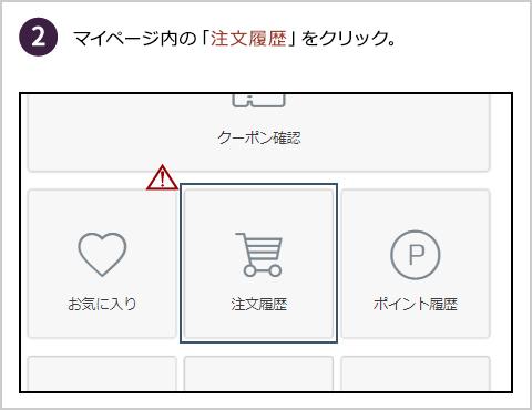 レビュー手順2
