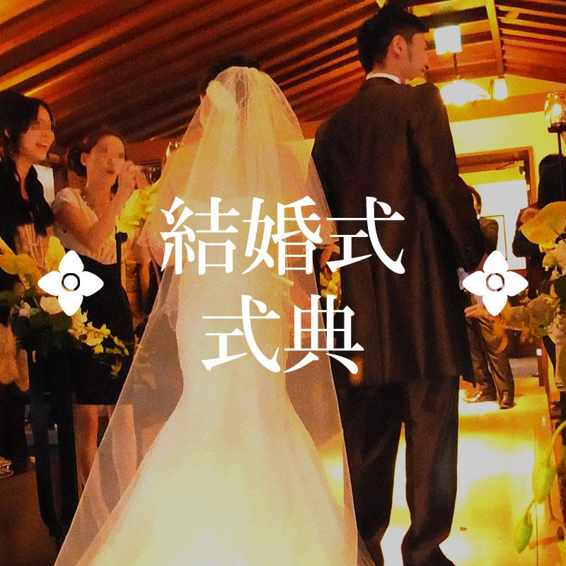 結婚式や式典の袴