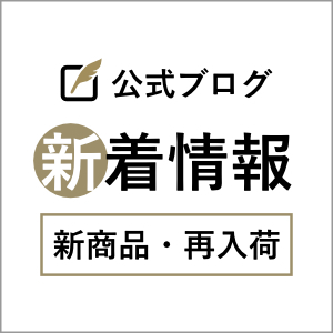 男着物の加藤商店 ブログ